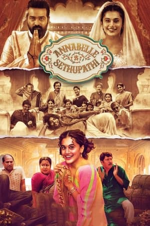 Download Annabelle Sethupathi (2021) Full Movie In HD