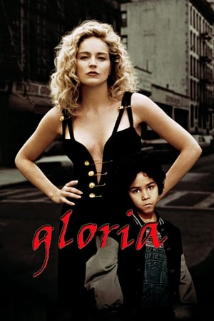 Gloria-Sharon Stone