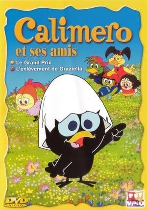 Calimero et ses amis