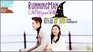 Running Man Season 1 : The Wizard of Oz
