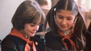 Гостенка от бъдещето (1985)