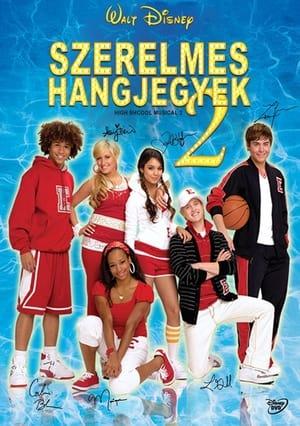 poster High School Musical 2
