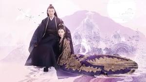 宸汐缘 2019 en Streaming HD Gratuit !