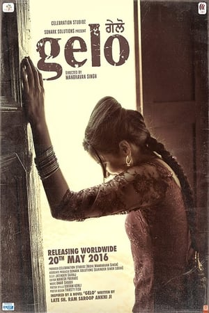 Gelo (2016) Punjabi Full Movie Watch Online Free Download HD