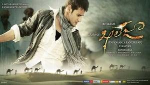 Khaleja (2010) HDRip Telugu Full Movie Online