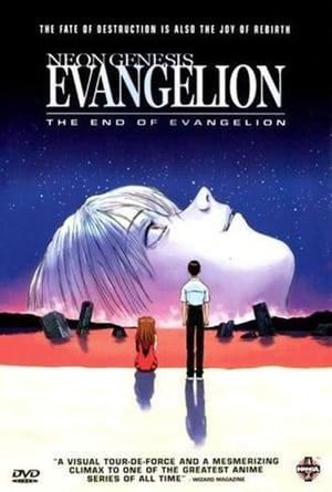Neon Genesis Evangelion: O Fim do Evangelho Torrent, Download, movie, filme, poster