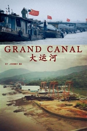 A Grand Canal