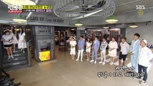 Watch S1E313 - Running Man Online