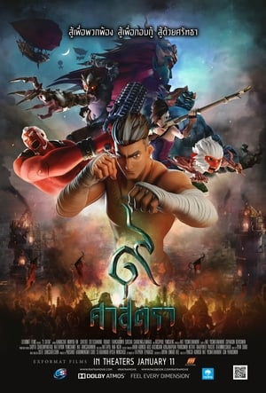 The Legend of Muay Thai: 9 Satra (2018)