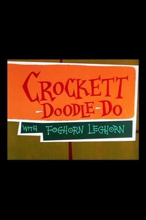 Cocorico croquette (1960)
