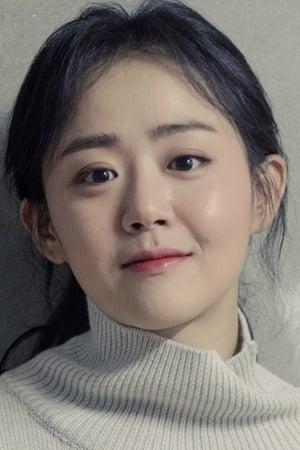 Moon Geun-young isHan Se-kyung