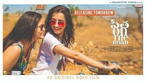Sita on the Road (2021)