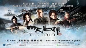 The Four 4 มหากาฬพญายม