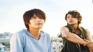 Kids (2008)