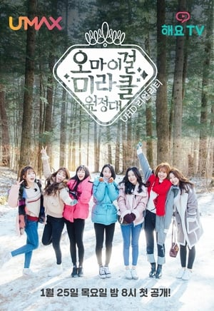 Oh My Girl Miracle Expedition Episode 11
