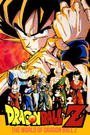 The World of Dragon Ball Z (2000)