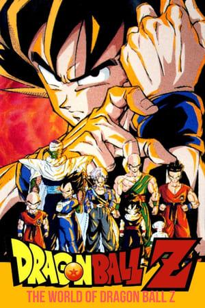 Image The World of Dragon Ball Z