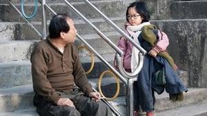 Korean movie from 2008: Cherry Tomato