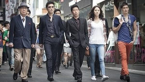 Korean movie from 2012: The Spies