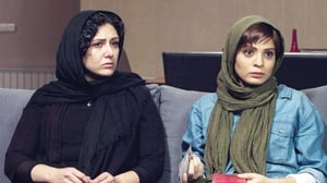 Persian movie from 2017: خانه دختر