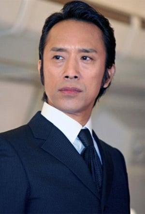 Toshio Kakei isKeiji Gotoda
