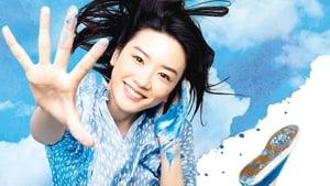 Japanese series from 2018-2018: Half Blue Sky