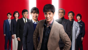 Japanese series from 2019-2019: Detective Zero