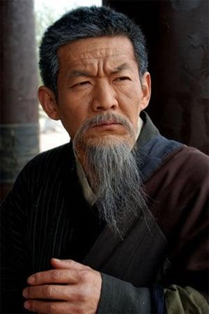 Zhou Bo isAo Jia
