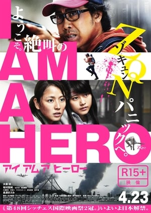 Ver I am a Hero (2015) Online