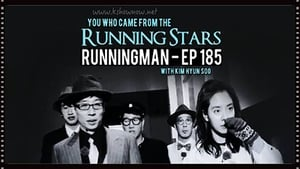 Running Man Season 1 : You Who Came From the Running Stars