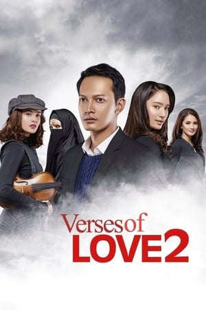 Ayat-Ayat Cinta 2 (2017)