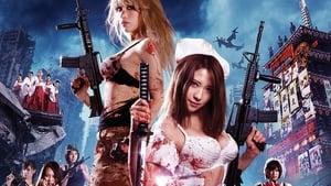 Rape Zombie: Lust of the Dead 2 (2013)