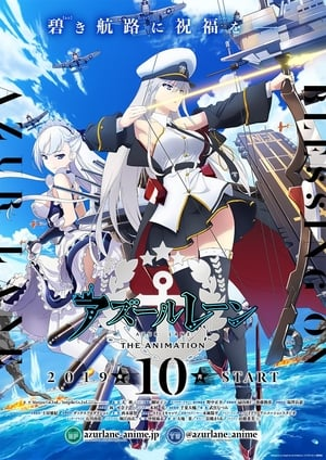 Watch Azur Lane online