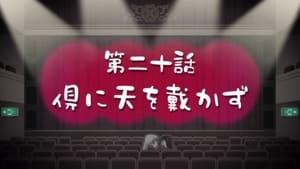 Nanatsu no Taizai: Fundo no Shinpan 4. Sezon 20. Bölüm (Anime) izle