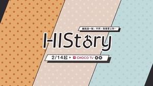 HIStory (2017)
