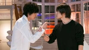 Death Note 1×7