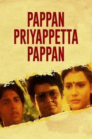 Pappan Priyappetta Pappan streaming
