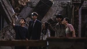 Sinkhole English Subtitle – 2021 | Best Korean Movie