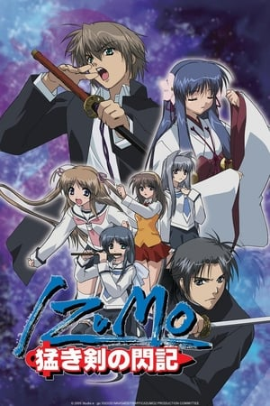 Izumo: Flash of a Brave Sword (2005)