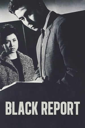 Black Report (1963)