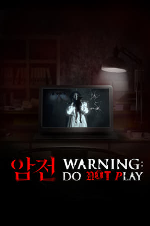 Watch Warning: Do Not Play Online