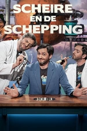 Scheire and the Creation
