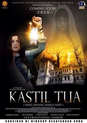 Kastil Tua (2015)