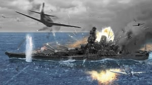 Yamato (2005)