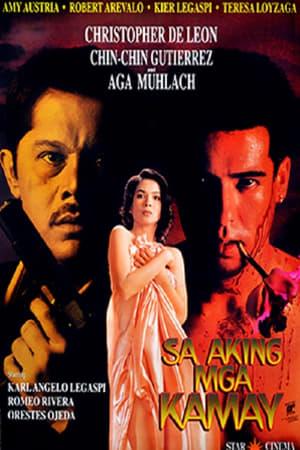 Capa do filme Sa Aking Mga Kamay