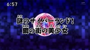 Digimon Fusion: Season 1 Episode 38