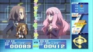 Baka to Test to Shoukanjuu: 1×1