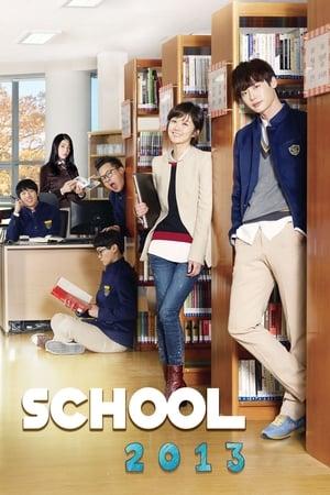 Escuela 2013