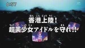 Digimon Fusion: Season 2 Episode 10