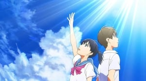 Sayonara Watashi no Cramer Movie: First Touch